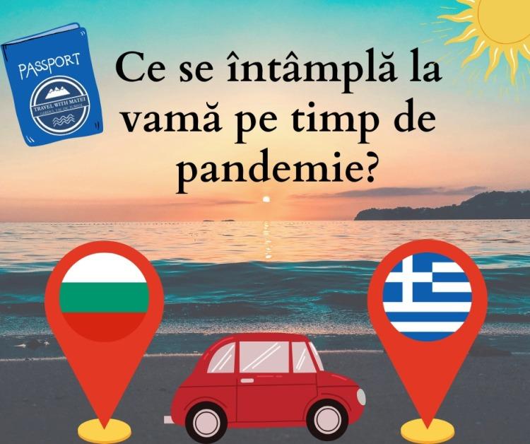 Ce trebuie să faci în vămile din Bulgaria și Grecia dacă mergi la mare vara asta